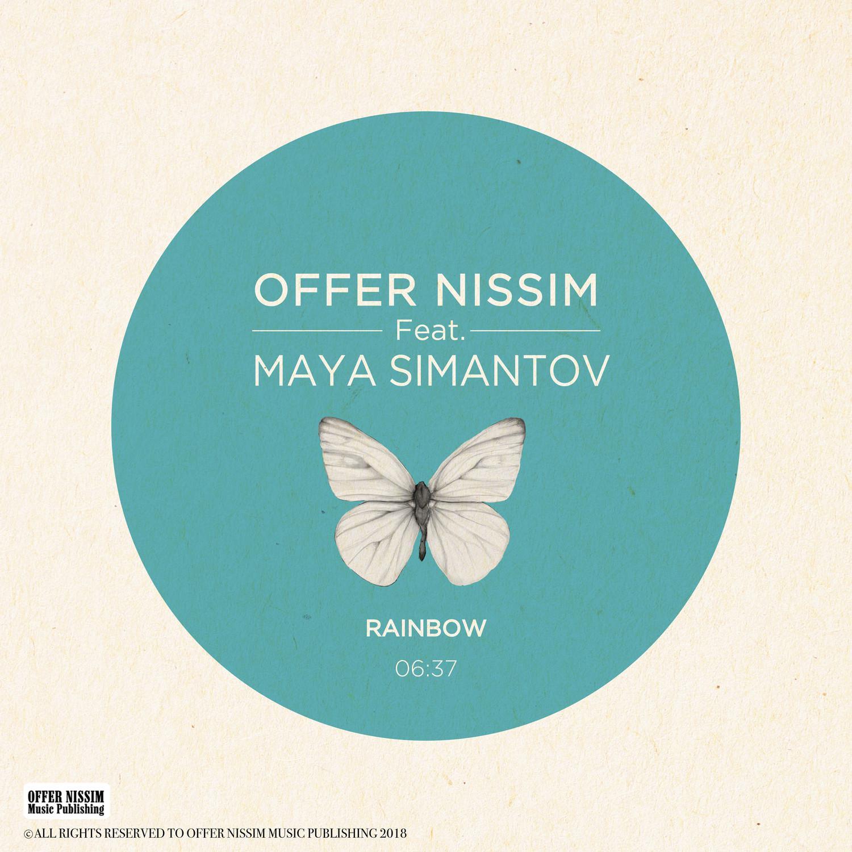 Offre Nissim ft. Maya-Hook up