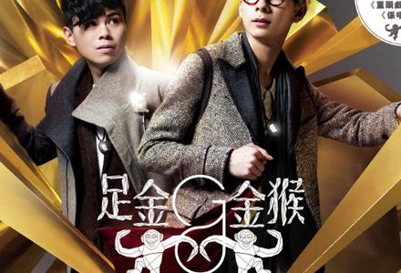 goldEN-【重头戏】粤语普通话谐音