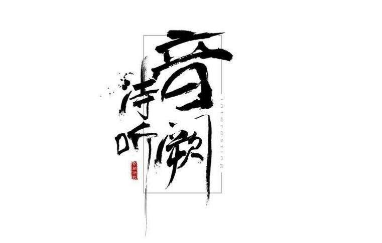 赵方婧:《尽头》只是刚刚开始-无人小站