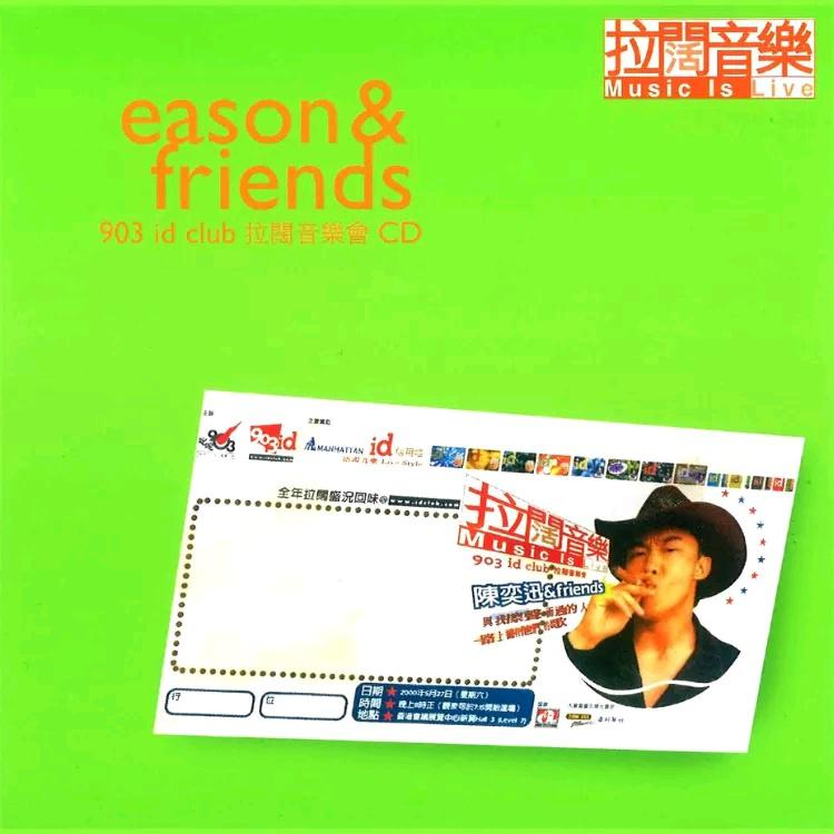 Eason & Friends 903 Id Club