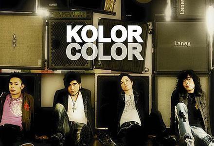Kolor-【了不起】粤语普通话谐音