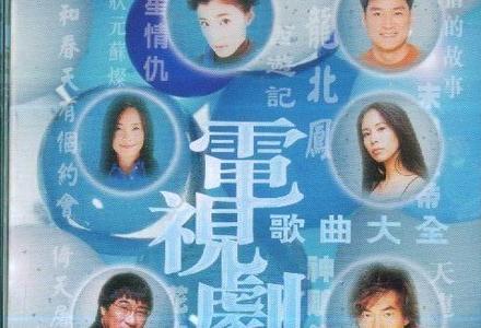 辛晓琪-【离春天多么远】粤语普通话谐音