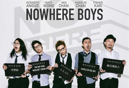 Nowhere Boys-【推石头的人】粤语普通话谐音