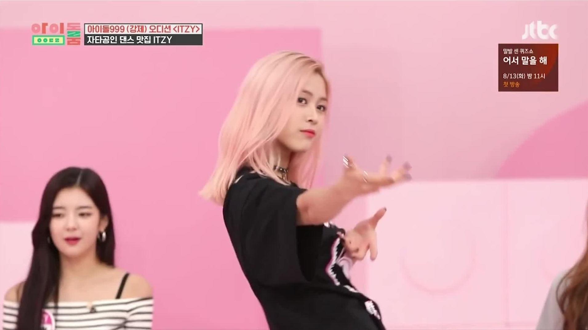 Idol Room Red Velvet