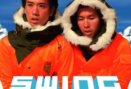 Swing-【帝国大厦】粤语普通话谐音