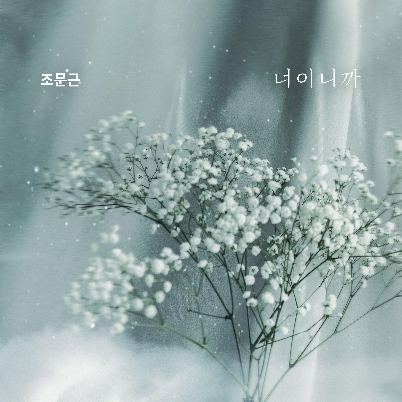 위험한 약속 OST Part.10