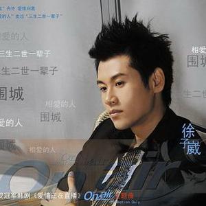 中国之最 - 徐子崴 -降调版伴奏
