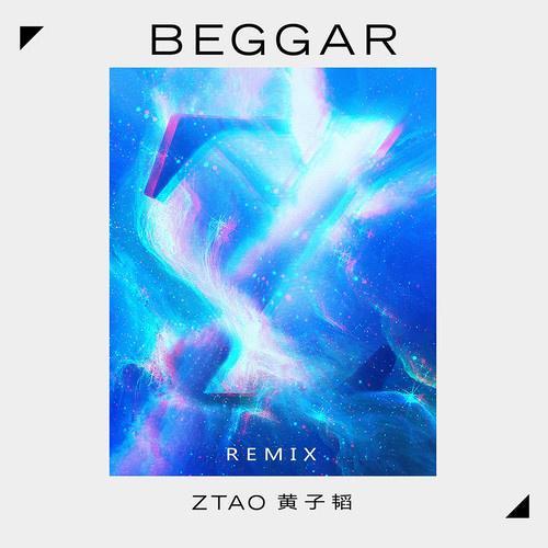 Beggar (Daryl K Remix)