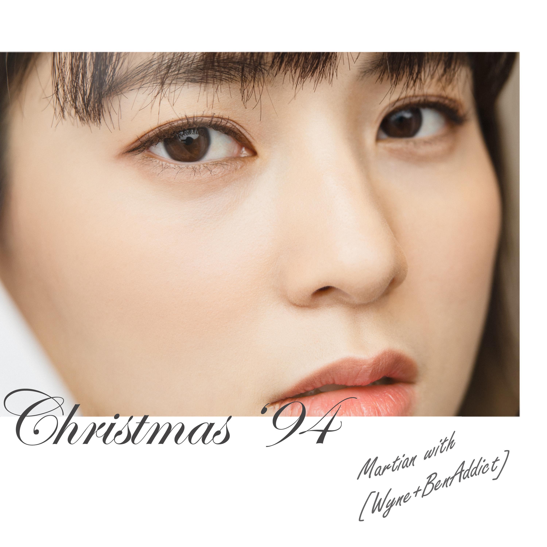 Christmas 94