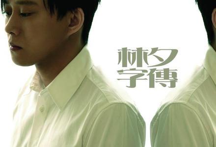 张国荣-【无需要太多】粤语普通话谐音