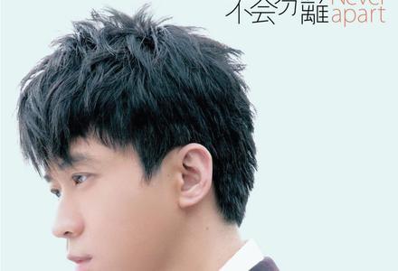 光良/卫兰-【童梦】粤语普通话谐音