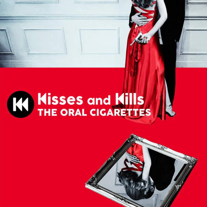 Image result for oral cigarettes kisses and kills