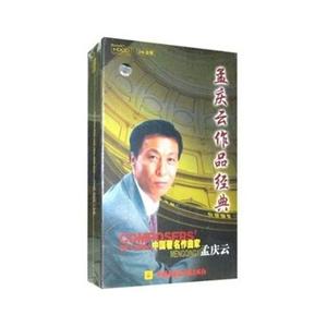 我家在中国【高品质、降调伴奏】